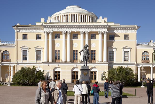 Palacio de Pablo: Paulovsk