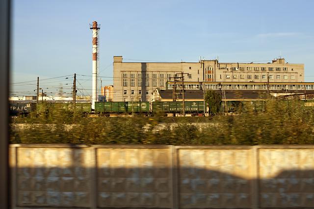 tren san petesburgo moscu